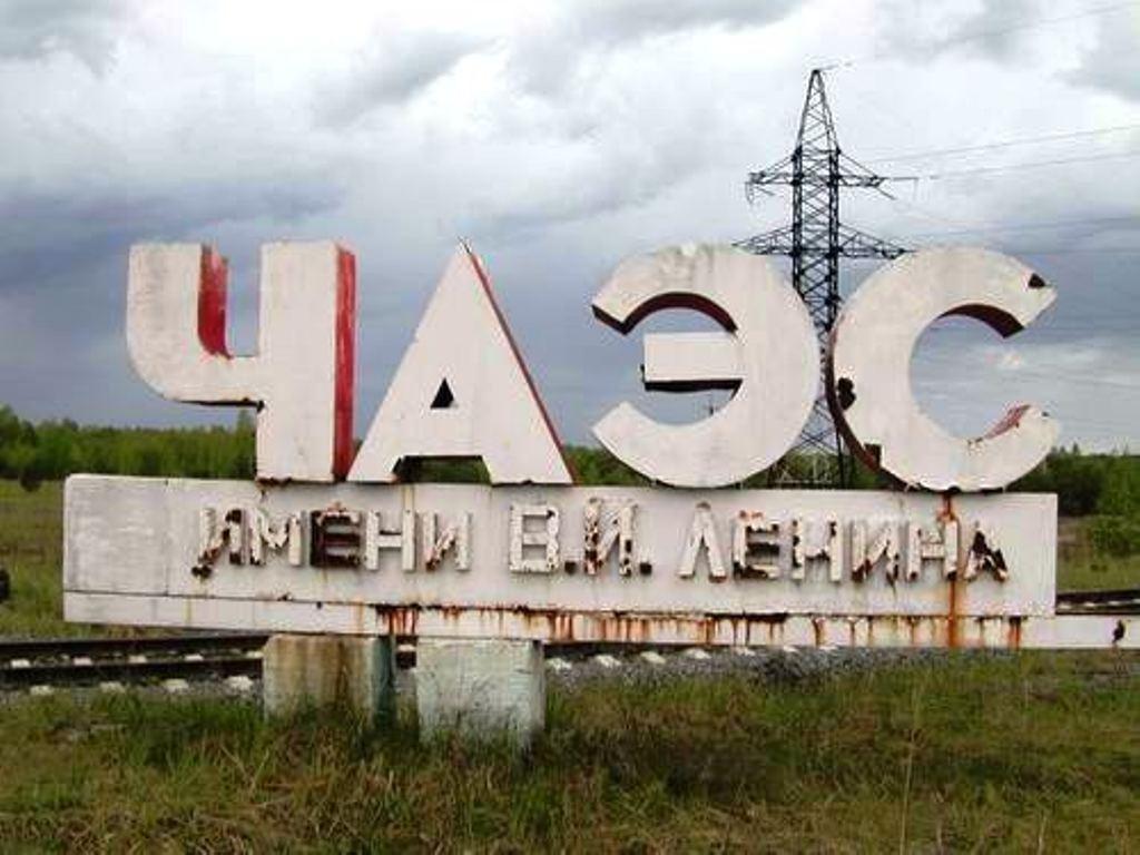 http://klan-eternity.ucoz.ru/novosti/img.jpg